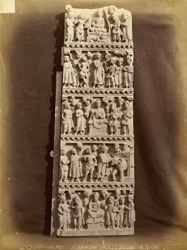 Buddhist sculpture from Karamar, Peshawar District: fragment of an urdhvapatta, showing five religious scenes.
